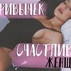 разместить рекламу в блоге piletskaya.dance