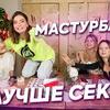фото tatyanacosmos