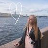 реклама в блоге Алина Скрипкина