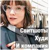 заказать рекламу у блоггера Наталия Лаврова