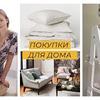 разместить рекламу в блоге Алина Флайклуд