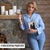 заказать рекламу у блоггера Ольга Товпеко