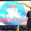 реклама в блоге Бату Хасиков