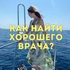 лучшие фото Альбина Комиссарова