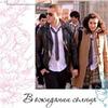 реклама у блоггера Анна Майголд
