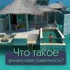 реклама у блоггера Никита Конев