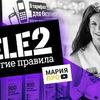 реклама у блоггера maria_pronenko