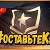 реклама в блоге mblshko