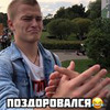 фото на странице Дмитрий Козлов