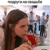 реклама у блоггера Мария Пильц