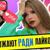 реклама в блоге victoriaportfolio