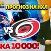 заказать рекламу у блоггера belov_bogdan