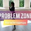 реклама на блоге Ксения Минаковская