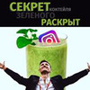заказать рекламу у блоггера Максим Гральник