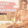 фотография lazylady_official