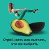 фотография Виктория Боровская