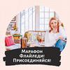 разместить рекламу в блоге Серафима Щербакова