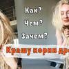 фото nastyachuck