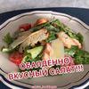 новое фото Раиса Алибекова