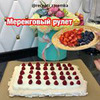 реклама в блоге Заремка Сайпудинова