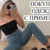 фотография mari_kruko