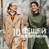 реклама в блоге Ольга Светлоградская
