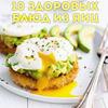 реклама у блоггера Альбина Комиссарова
