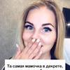 новое фото Анэт Лисица