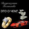 реклама в блоге Светлана Гришакова