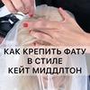 реклама у блоггера Анна Комарова