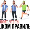 реклама у блогера pavelbagryancev