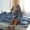 новое фото Орияна Коницкая
