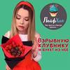 реклама на блоге Анна Добронравова