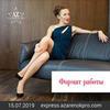 реклама у блоггера Мария Азаренок