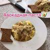 реклама у блоггера Альфия Vkysno