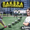 новое фото kolya_lucker