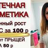 фотография 07_vredinka