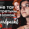 реклама на блоге wailetwai