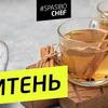 реклама у блоггера Илья Лазерсон