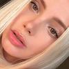 реклама в блоге Виктория Чарыкова