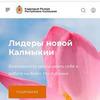 новое фото Бату Хасиков