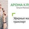 реклама у блоггера facefitness.ch