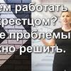 реклама в блоге bragina.katerina