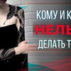 реклама у блоггера elenabaskytattoo