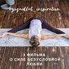 реклама на блоге Александра Yoga_id_lab