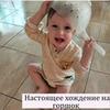 реклама на блоге Валерия