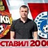 лучшие фото belov_bogdan