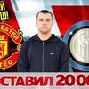 фото belov_bogdan