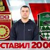 фотография belov_bogdan