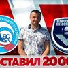 реклама у блоггера belov_bogdan
